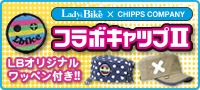 Lady's Bike × CHIPPS COMPANY コラボキャップⅡ