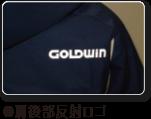 肩後部反射ロゴ