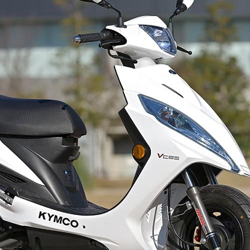 KYMCO GP125i VCBS