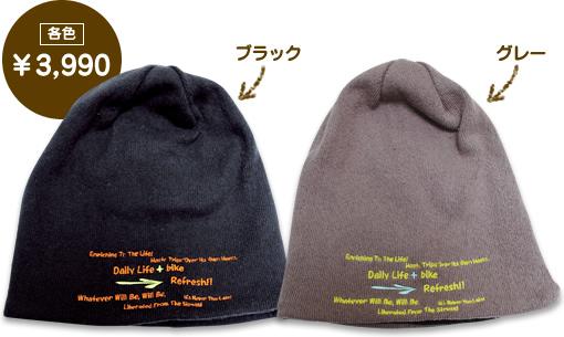 色はブラック、グレー 各3,990円(税込)