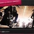 女性たちのハーレーダビッドソンWebマガジン『L's Harley』がリニューアル