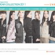 「spring/summer WEAR COLLECTION 2011」を公開