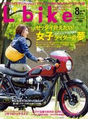 レディスバイク vol.40
