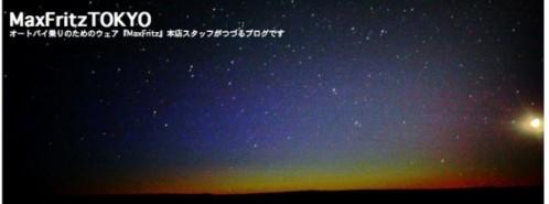 スクリーンショット(2013-02-26 18.30.37)