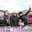 モトラッド羽田 女性限定の試乗会を開催!