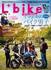 レディスバイク vol.48