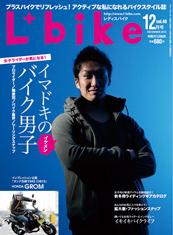 lb_048_reject_magazine_img
