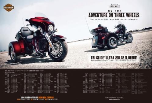 レディスバイク Vol.50 P162〜163