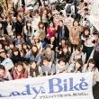 今年もやります! レディスサポートスクエア in 東京モーターサイクルショー2015