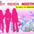 白河関 LADY RIDER MEETING 開催