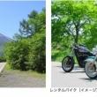 世界遺産・初夏の富士山ツーリング(日帰りバスツアー)開催