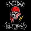 EMPEROR〜皇帝〜MC