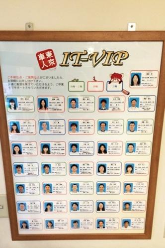 kyoko_get_license_day02_02