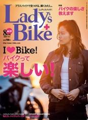 レディスバイク vol.52