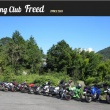 Touring Club Freed