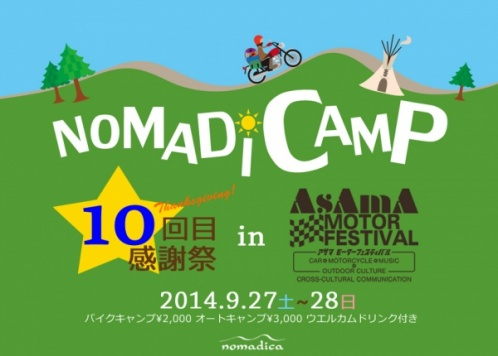 NOMADICAMP10