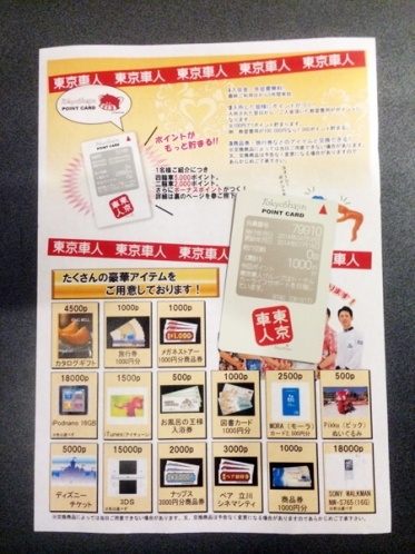 kyoko_get_big_license_day05_06