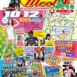 10月12日(月・祝)開催のNANKAIライダーズMEET東日本編にて撮影会やります!