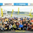 Vesrah Thanks Track Day 開催!