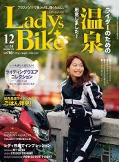 lb_060_magazine_img