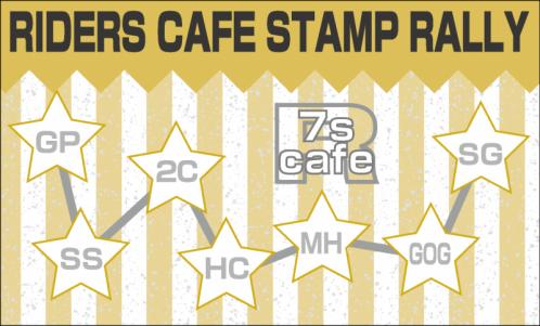 スタンプカード表