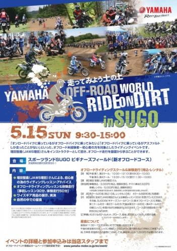 rod160515_poster