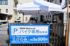 2日間限定でバイク専用駐車場を提供。料金は1日1回500円
