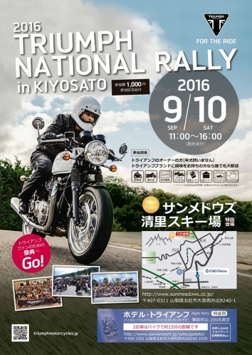 160622_triumph_national_rally