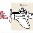 ノンタン生誕40周年! 「DESIGN NONTAN展」開催中
