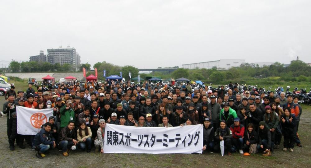 20170423_kanto-sportster-meeting_01