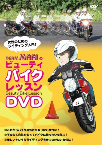 Team_mari_dvd-2