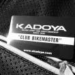 KADOYA GW&SUMMERフェア実施中!