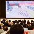 """Honda ファン必見! """"鈴鹿8耐40周年""""記念トークショー&特別展示 開催"""