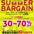 モトーリモーダ銀座店 サマーセール開催!