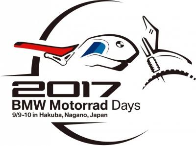 """BMW MOTORRAD DAYS JAPAN 2017 """"旅は道連れ""""企画やりま〜す!"""