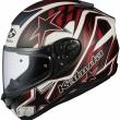 カブトの販売するフルフェイスヘルメット・エアロブレード5に新グラフィックとなるビジョンが登場