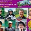 『ツーリングマップル』担当ライダー7人によるトークイベントが、東京都・渋谷で10月24日に開催