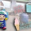 レディスバイク撮影会! 11月26日に南三重CAFE MEETING 道の駅 紀伊長島マンボウ会場でやります