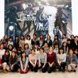 誰でも参加OK♡ バイクレディ対象のミーティングプロジェクトが始動!!