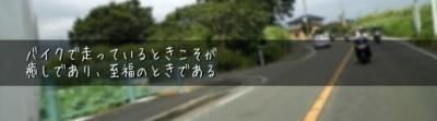 ZIMBA-ITAY〜人馬一体〜