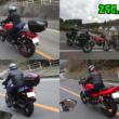 250.Rider's Club