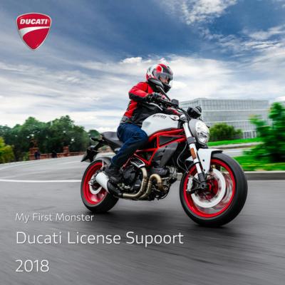 DUCATIが2018年2月1日~6月29日までの期間限定で、Monster797の新車購入者を対象としたライセンスサポートキャンペーンを実施中!