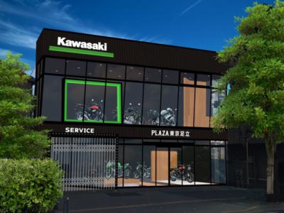 カワサキ プラザ東京足立が2018年2月24日にオープン!カワサキの新たな専門店の東京第1号店が誕生です