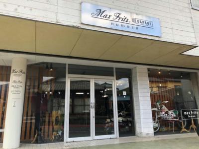 マックスフリッツ沼津店が2月10日にリニューアルオープン!アウトレットアイテム多数在庫で掘り出し物が見つかるかも♪