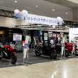 東京モーターサイクルショーでは特別企画も開催!「トライアンフカスタムモデル制作女子会」参加者募集中!