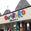 家族連れでも楽しめるバイクイベント♪NANKAIライダーズ MEET in ONOKOROが5月20日(日)に開催されます
