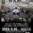 【Everyday WKRC1st.】カフェスタンプラリーで楽しくカフェ巡り♪