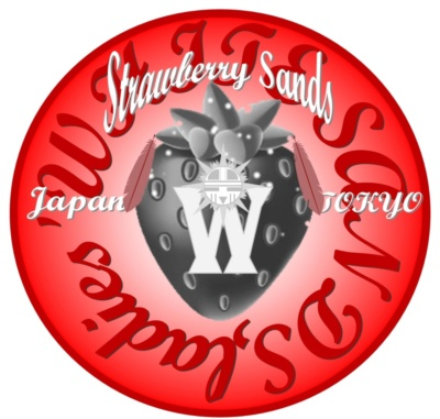Strawberry Sands (WHITESANDS Motorcycle Club)