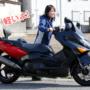 PEO アクスルシャフトを使用してバイクを押し歩き