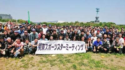 バイク好きが集まる場を提供し、その結果にチャリティがある 〜第16回関東スポーツスターミーティングレポート〜